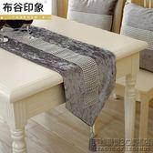 歐式餐廳桌旗桌布餐巾簡約現代茶幾旗裝飾美式蓋布床尾巾床旗灰色