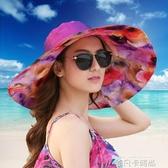 帽子女潮夏天大沿沙灘帽防曬防紫外線可折疊大檐帽海邊太陽遮陽帽 依凡卡時尚
