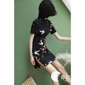 旗袍-新式旗袍連衣裙少女年輕款日常黑色性感顯瘦學生短款-奇幻樂園