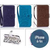 iPhone 6/6S (4.7吋) 孔雀花花皮套 插卡 支架 錢包 側翻皮套 手機套 手機殼 保護殼 保護套