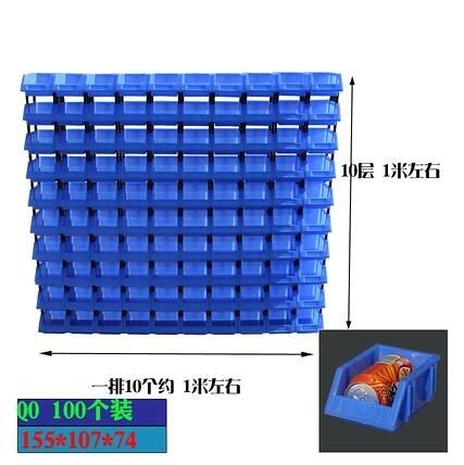 加厚倉儲貨架箱子