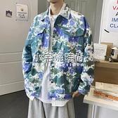 秋季扎染牛仔夾克男士年新款寬鬆韓版潮流外套   【全館免運】