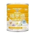 【福寧補】均衡配方(粉)754g/瓶