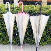 16骨加厚透明傘超大號直桿長柄雨傘情侶傘日韓自動創意男女學生傘igo    蜜拉貝爾