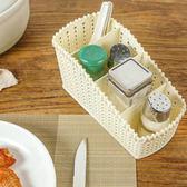 ◄ 家 ►~L43 2 ~仿籐編多格收納盒桌面梳妝台整理盒化妝品雜物文具收納盒