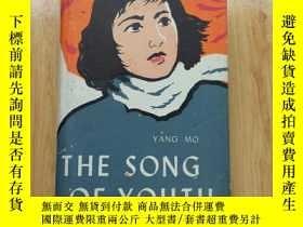 二手書博民逛書店THE罕見SONG OF YOUTH (青春之歌)Y194085
