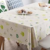 一件8折免運 家用防水防油防燙免洗PVC桌布長方形田園格子小清新茶幾餐桌布