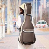 吉他包吉他包41寸40古典民謠36寸38寸39加厚學生男女手提袋套雙肩背 多色小屋YXS