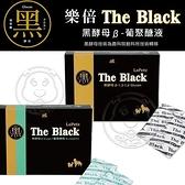 四個工作天出貨除了缺貨》台灣樂倍 黑酵母葡聚醣液 葡聚醣液+葡萄糖胺 寵物營養品-30包/盒