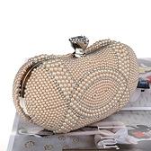 珍珠晚宴包-精美宴會水鑽時尚女手拿鏈條包3色71as39[巴黎精品]