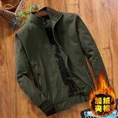 純棉中年男夾克冬裝加絨加厚款夾棉衣服男士冬季外套父親裝立領  魔法鞋櫃
