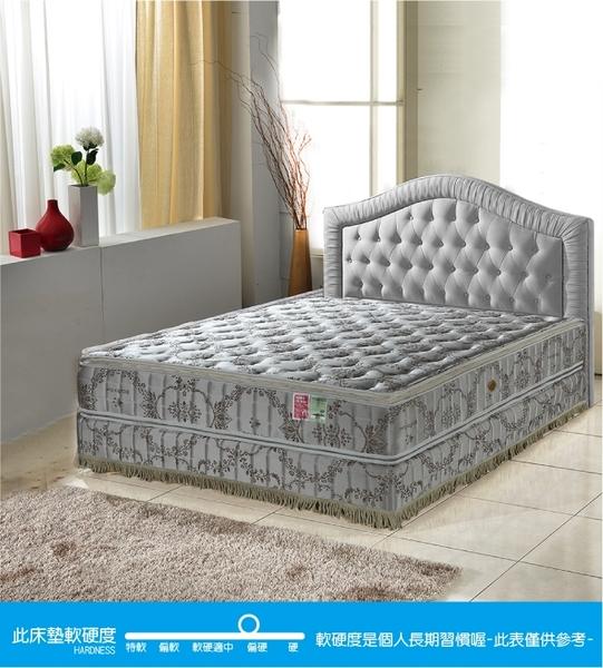 床墊 獨立筒-Ally愛麗-正四線-超涼感抗菌-乳膠護邊蜂巢獨立筒床-單人3.5尺-破盤價$9500