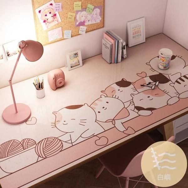 書桌墊兒童寫字桌墊學習桌墊防水pvc桌布【白嶼家居】