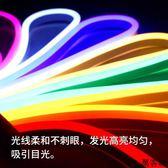 led柔性霓虹燈帶戶外防水工程燈條高亮七彩造型線燈220V變色軟管 萬客城