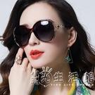女士太陽鏡 新款時尚四葉草偏光太陽眼鏡 鑲鉆太陽鏡女士墨鏡 小時光生活館