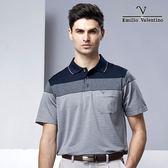 范倫鐵諾機能涼感POLO衫 - 藍/灰