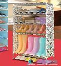 簡易鞋架九層組裝防塵客廳收納鞋架宿舍時尚簡約靴子鞋架【全館88折起】