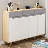 北歐鞋櫃家用門口省空間大容量木質玄關櫃經濟型陽臺收納儲物櫃子 美物生活館