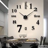 現代簡約超大掛鐘客廳創意藝術時鐘家用 DIY個性時尚數字鐘錶掛錶  igo 范思蓮恩