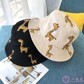 嬰兒帽 兒童漁夫帽春秋季女童遮陽帽韓版大檐卡通男童盆帽夏天寶寶帽子潮