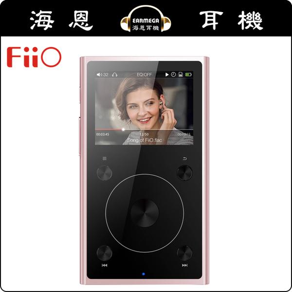 【海恩數位】FiiO X1II 玫瑰金 第二代隨身數位音樂播放器 MP3音樂播放器 輕巧運動路跑適用