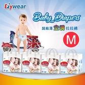 ezycare嬰幼兒拉拉褲M --3包【美國平行輸入特價中】