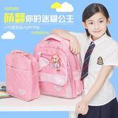 女童書包小學生女1-3-6年級兒童雙肩背包拉桿書包女孩公主粉韓版igo    琉璃美衣