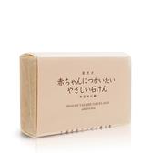 【潔麗雅】丸菱嬰兒純石鹼90g