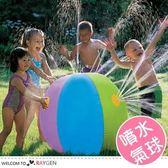 親子同樂充氣式噴水球 游泳戲水沙灘球