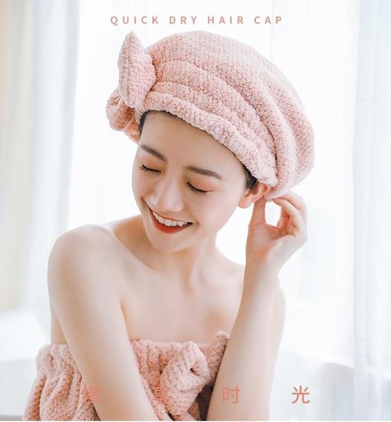 潔麗雅干發帽強吸水速干擦頭毛巾包頭巾成人加厚浴帽干發巾魔方數碼
