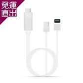 人因科技 全相容HDMI手機影音傳輸線2米-銀色 MD0120S【免運直出】