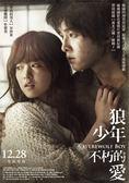 Blu-ray狼少年:不朽的愛BD 宋仲基/朴寶英