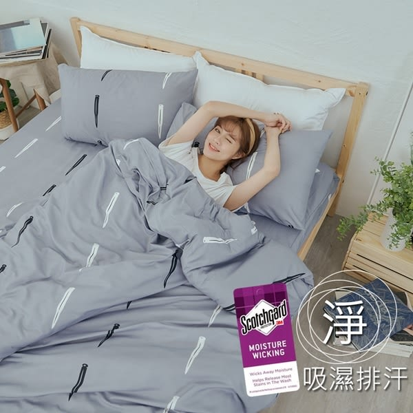 《M004》3M吸濕排汗專利技術3.5x6.2尺單人床包+雙人舖棉兩用被套三件組-台灣製/乾爽涼被/四季被