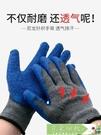 手套勞保耐磨工作薄款帶膠塑膠皮防滑加厚幹...