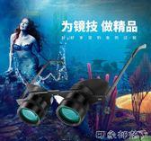 BIJIA釣魚望遠鏡10倍看漂拉近高清專用垂釣鏡輕便眼鏡式頭戴眼鏡 全館免運