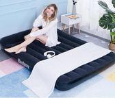 折疊床-Bestway充氣床單人家用 雙人充氣床墊加大氣墊加厚戶外便攜氣墊床【全館免運八五折下殺】