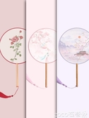 扇子古風扇子團扇中國風舞蹈夏季古典古裝宮廷漢服女式長柄流蘇小圓扇 coco