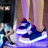 兒童童鞋男童發光網面女童板鞋夏2018新款亮燈 BF3311『寶貝兒童裝』