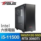 【南紡購物中心】華碩系列【聖域守心】i5-11500六核 RTX3060Ti 電玩電腦(16G/512G SSD)