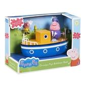 粉紅豬小妹 爺爺豬的洗澡船 【鯊玩具Toy Shark】