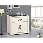 餐櫃。艾拉3尺碗碟櫃(下座)H01-707-2【伊家伊生活美學】