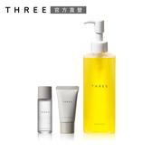 THREE 肌能潔膚油保養組