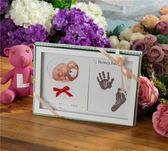 寶寶胎毛手腳印泥照片相框新生兒手足印嬰兒胎發收藏紀念品相框