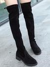 長靴 過膝長靴女秋冬季年新款粗跟長筒百搭粗腿顯瘦胖mm彈力高筒靴 風尚