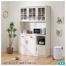 法國鄉村風格的廚櫃,享受平靜又溫柔的氛圍。 享受彷彿置身於法國鄉間的寧靜和美好,