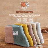 10雙裝兒童襪子純棉加厚加絨男童女童寶寶襪中筒棉襪男孩中大童 歐韓時代