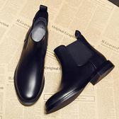 短靴 女靴子 真皮圓頭切爾西靴