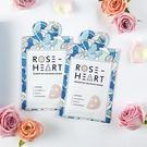 韓國 Rose Heart 戀愛玫瑰深層保濕雙效面膜 (藍色) 兩步驟 精華乳+面膜 單片