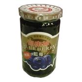 自由神微甜藍莓果醬400g【愛買】