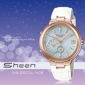 【人文行旅】Sheen | SHB-200CGL-7ADR 智慧藍牙女錶 太陽能 兩地時間 CASIO